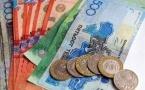 В Казахстане вырастут пенсии и штрафы